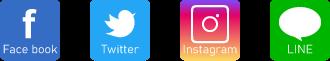 Facebook Twitter Instagram LINE