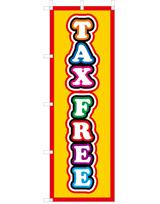TAX FREE